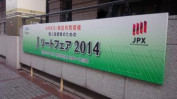 20141129.jpg