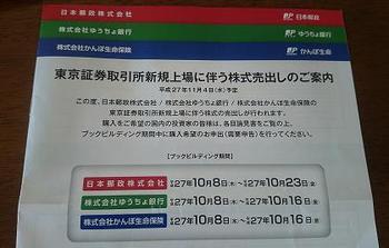 20150930.jpg